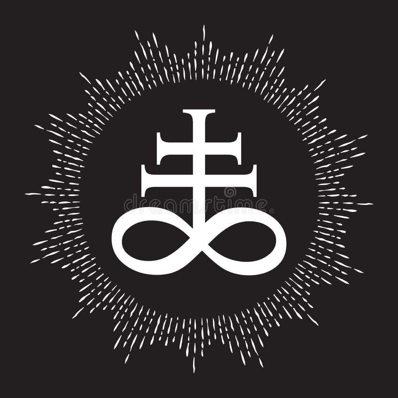 Символ вычерченного левиафанского креста руки алхимический для серы, связанный с огнем и сера ада Изолированное черно-белое иллюстрация штока