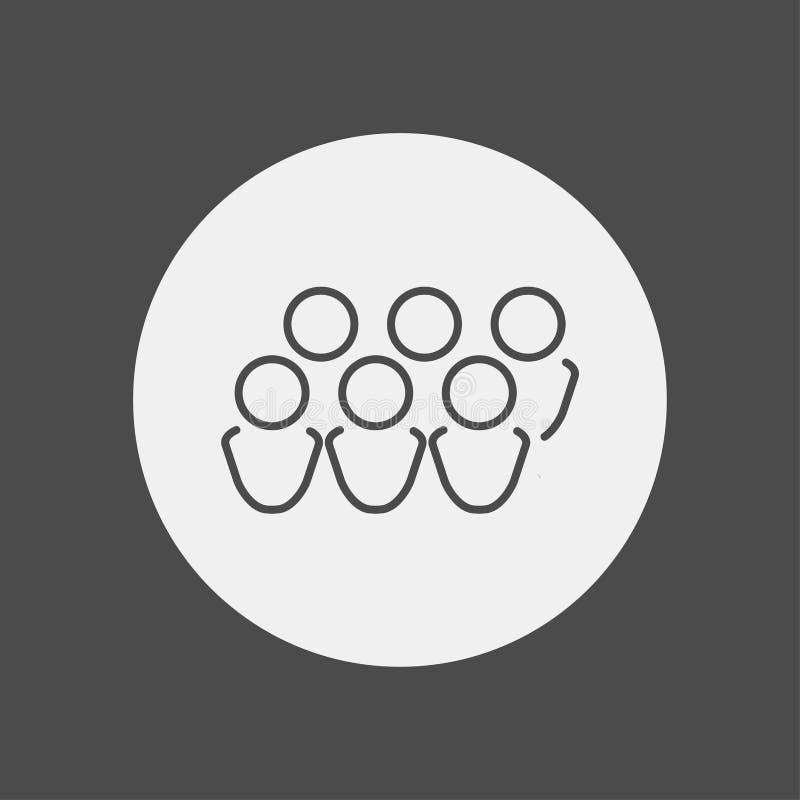 Символ знака значка вектора людей бесплатная иллюстрация