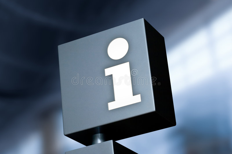 символ информации