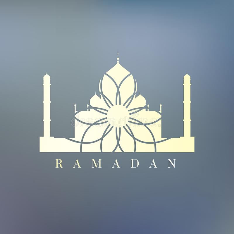 Символ исламского праздника Рамазана иллюстрация вектора