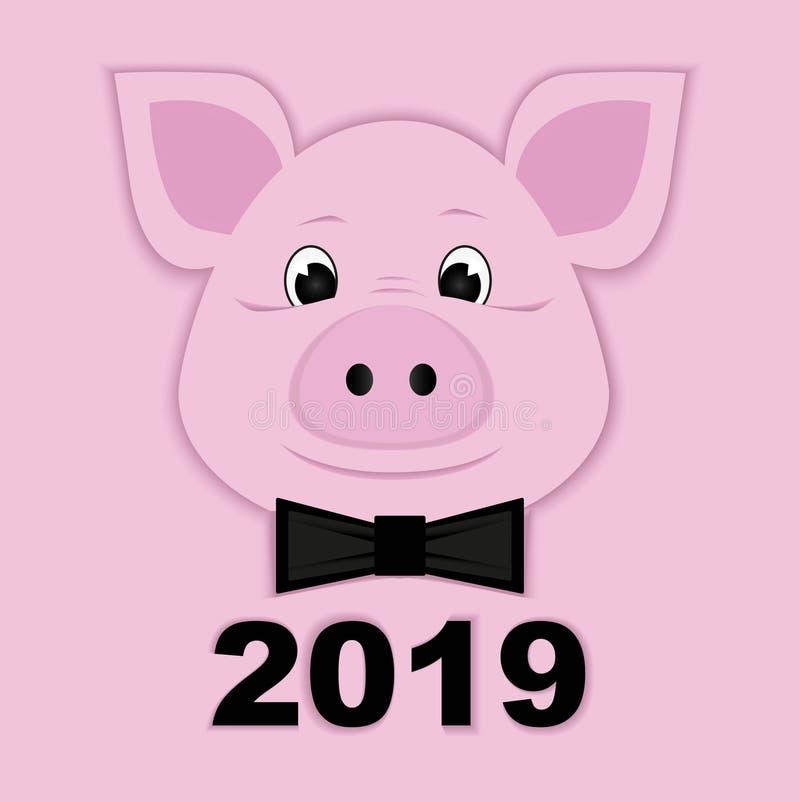 Символ 2019 милой piggy бумаги розовый иллюстрация вектора