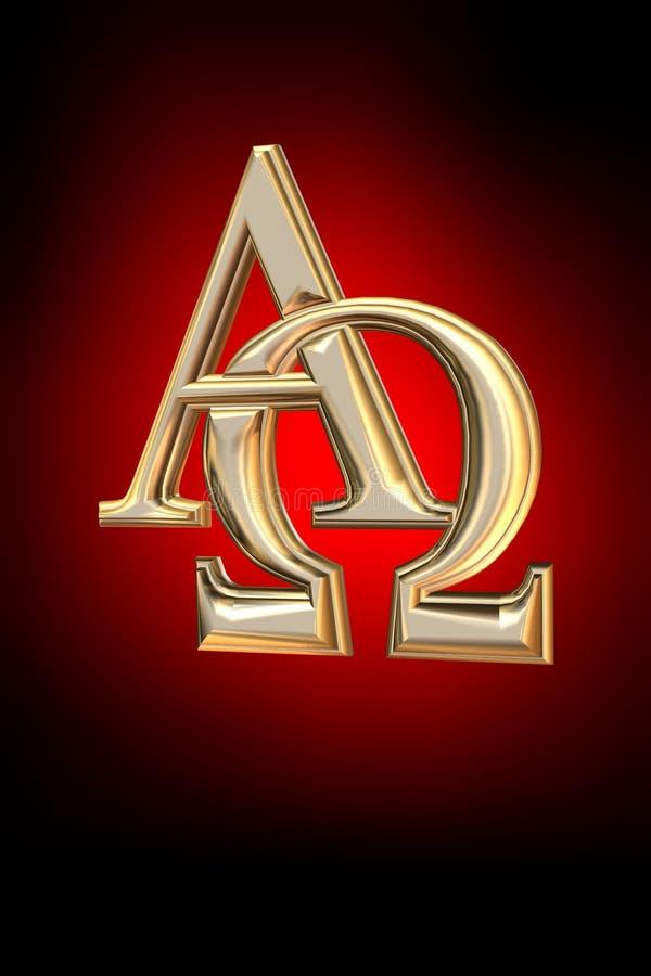 символ омеги альфаы иллюстрация вектора