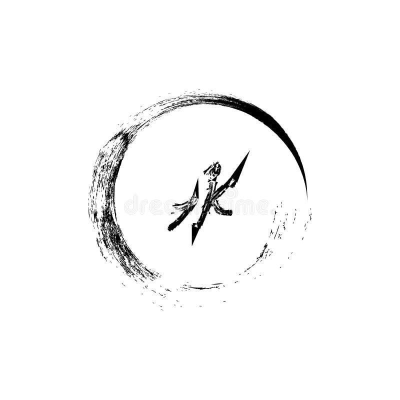 Символ Enso дзэна и безграничность иероглифа иллюстрация штока