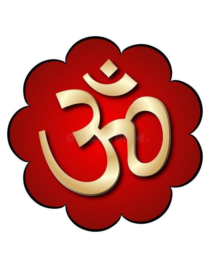 символ om aum иллюстрация штока