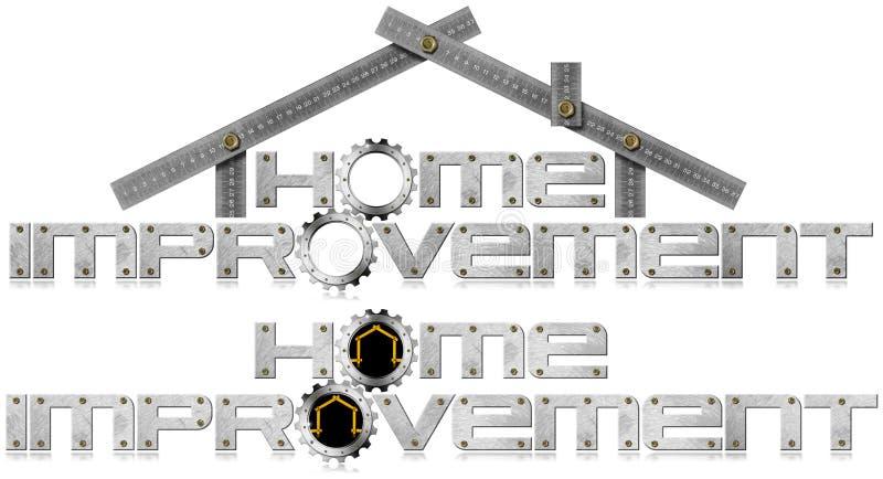 Символ улучшения дома с шестернями металла иллюстрация вектора
