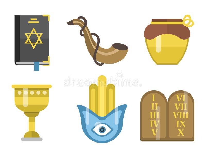 Символы церков иудаизма традиционные изолировали еврейской пасхи синагоги Хануки иллюстрацию вектора еврейства религиозной древне