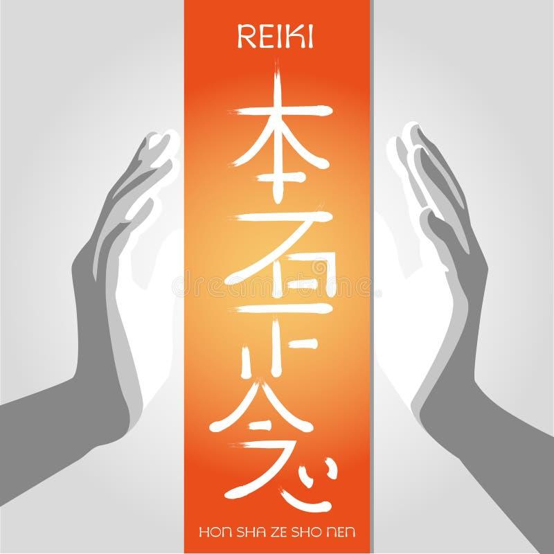 Символы HON SHA ZE SHO NEN Reiki иллюстрация штока