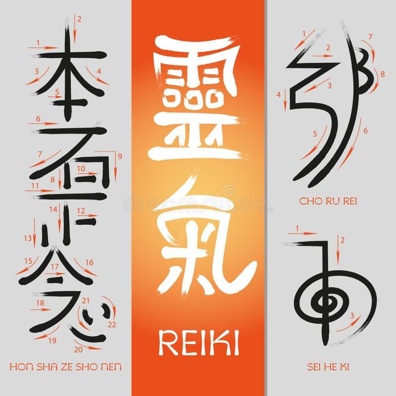 Символы Reiki стоковое изображение rf