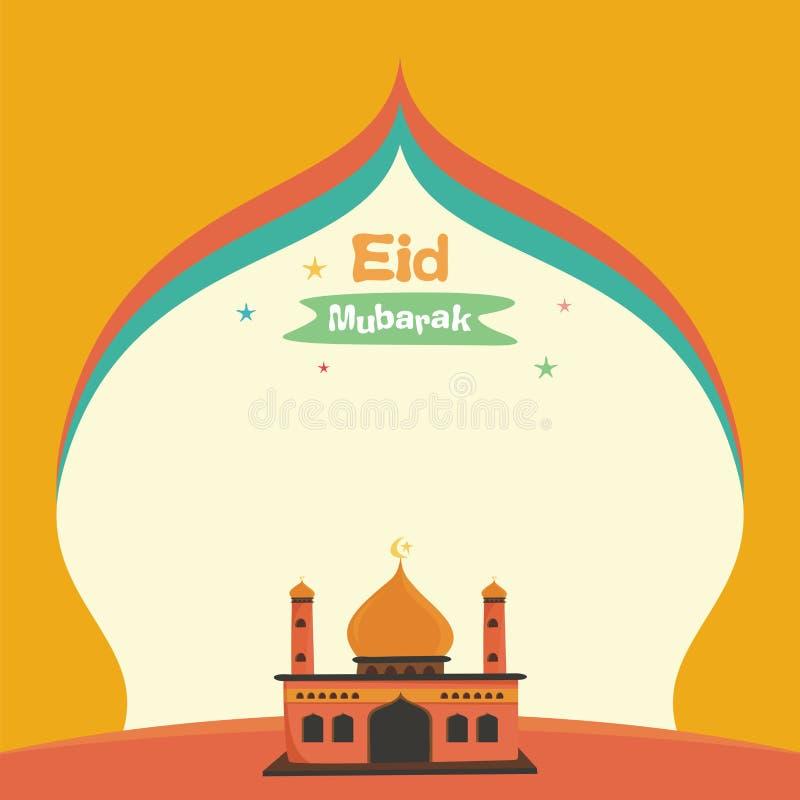 Симпатичная карточка Eid Mubarak шаржа иллюстрация штока
