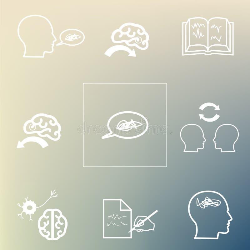 Симптомы афазии подпирают иллюстрация штока