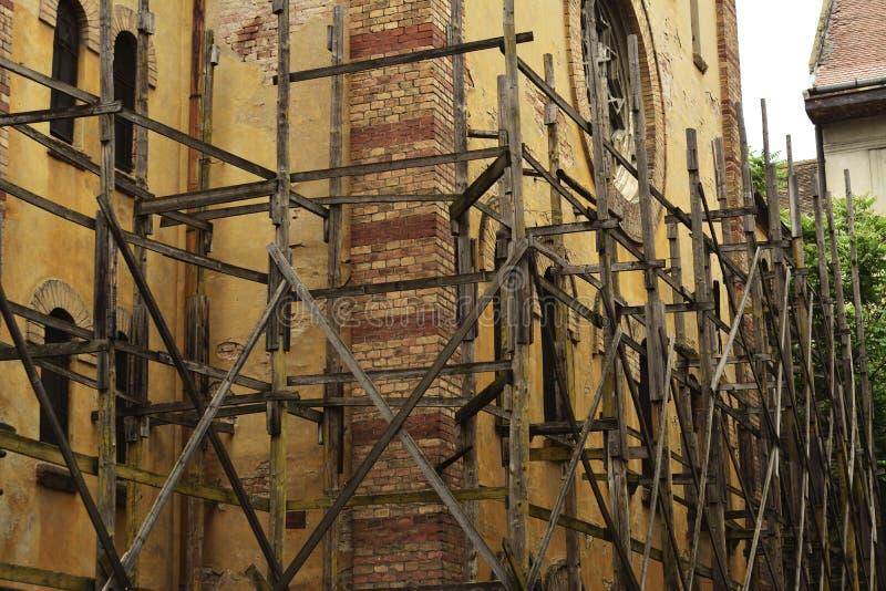 Синагога во время восстановления стоковое изображение