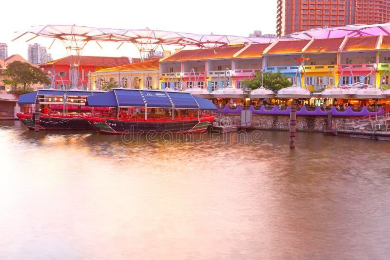 Сингапур: Набережная Кларка стоковые фотографии rf