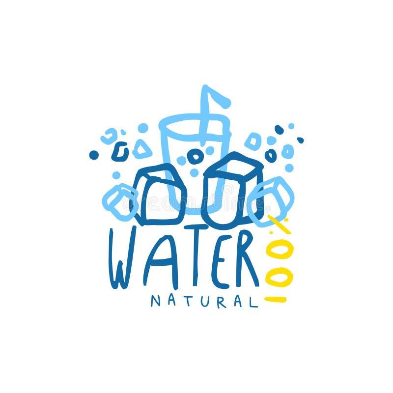 Синее стекло воды с соломой и кубы льда для логотипа конструируют иллюстрация вектора