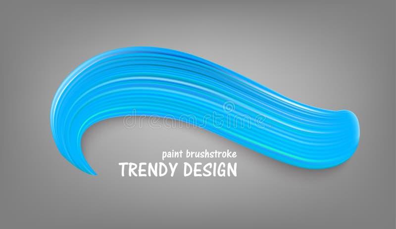 Синь хода щетки иллюстрация вектора