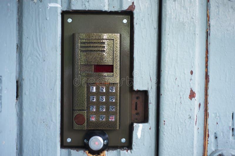 Система внутренней связи двери внешняя стоковая фотография