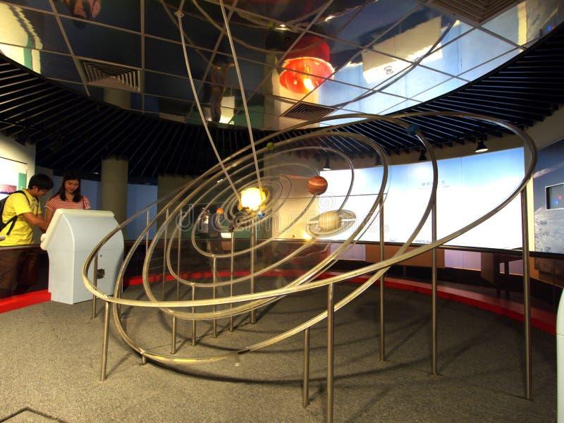 система космоса музея Hong Kong солнечная стоковые изображения rf
