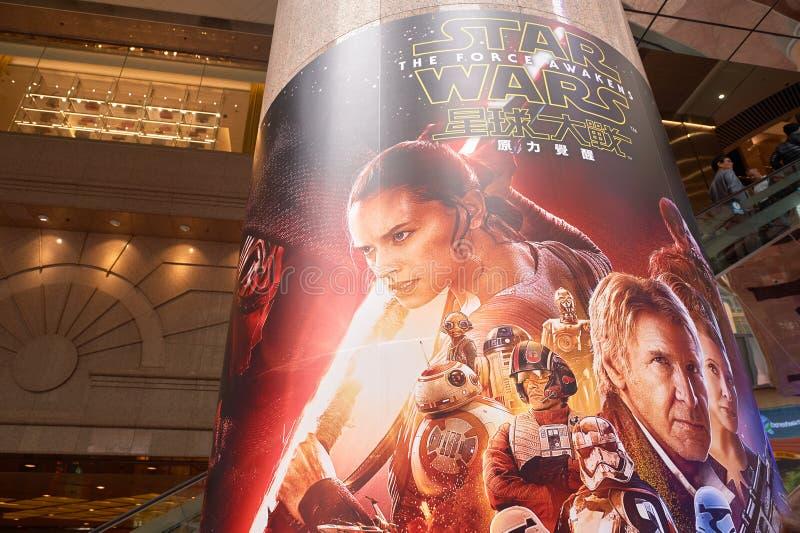Сила будит выставку в Таймс площадь стоковые изображения