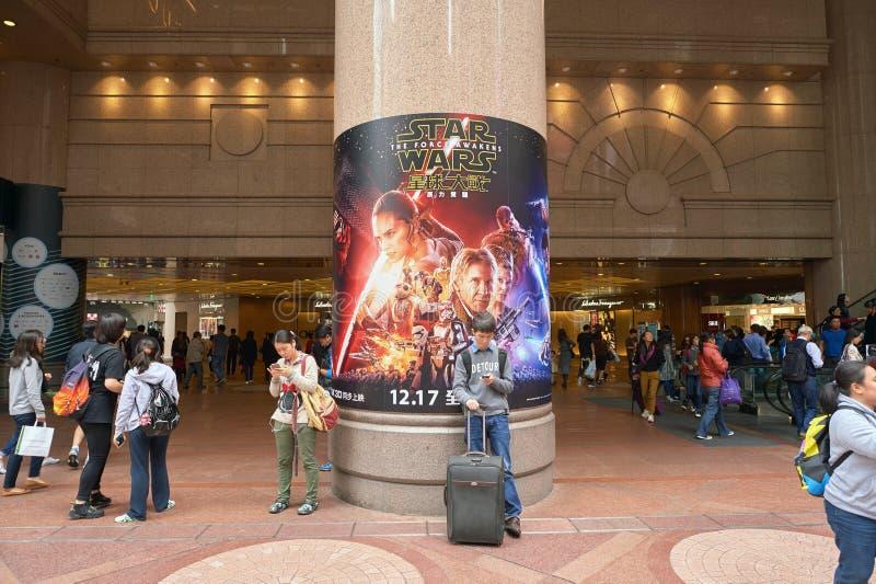Сила будит выставку в Таймс площадь стоковое изображение rf