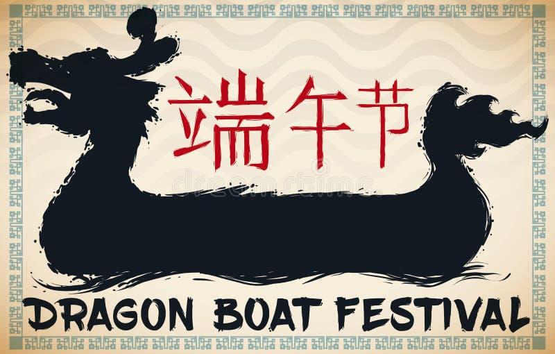 Силуэт шлюпки дракона в стиле Brushstroke для фестиваля Duanwu, иллюстрации вектора иллюстрация штока