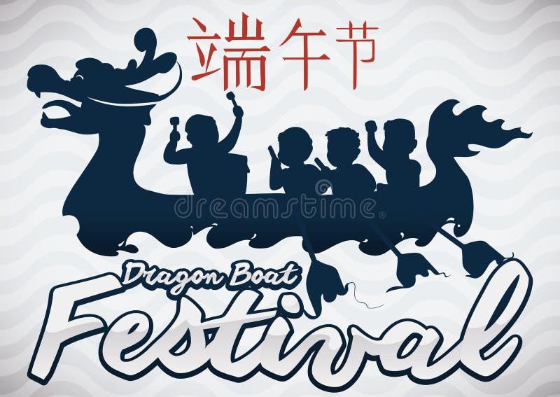 Силуэт шлюпки дракона с Paddlers для фестиваля Duanwu, иллюстрации вектора иллюстрация штока