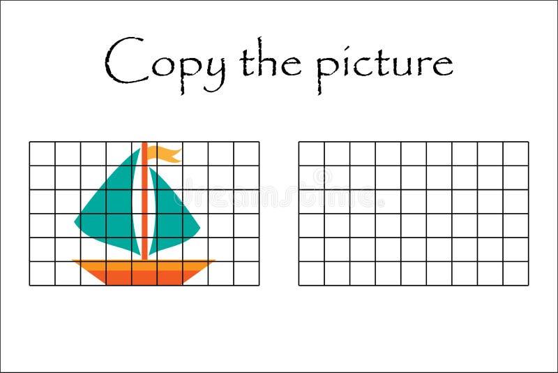 Скопируйте изображение, корабль в стиле мультфильма, рисуя тренировке навыков, воспитательной бумажной игре для развития детей, д иллюстрация вектора