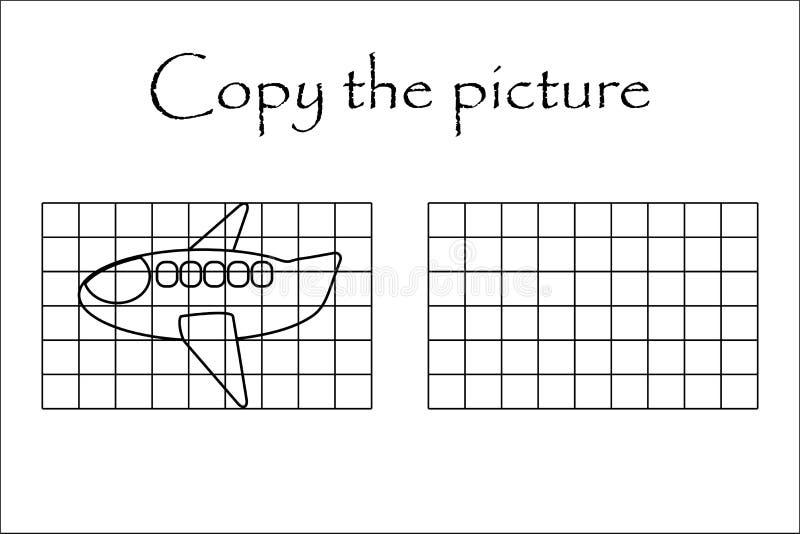 Скопируйте изображение, черный белый самолет, рисуя тренировку навыков, воспитательную бумажную игру для развития детей, детей иллюстрация вектора