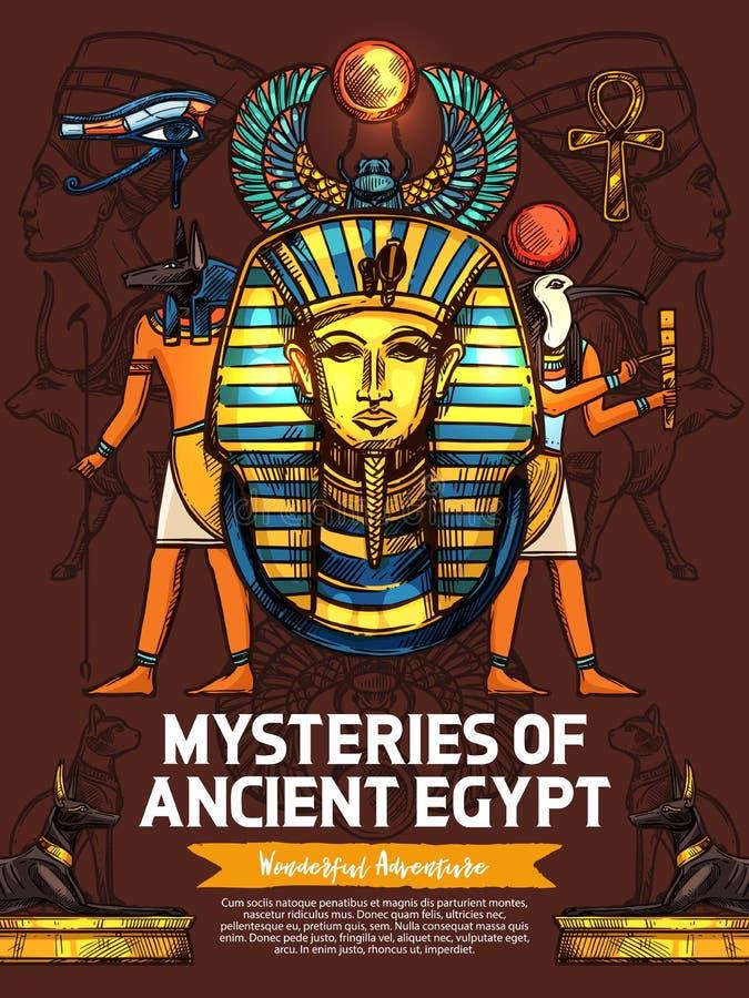 Скульптуры и боги Египта старые религиозные иллюстрация вектора