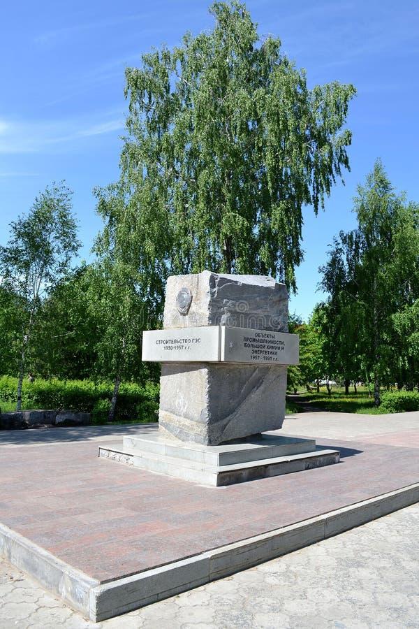 Слава ` памятника для того чтобы трудиться ` в Togliatti стоковые фото