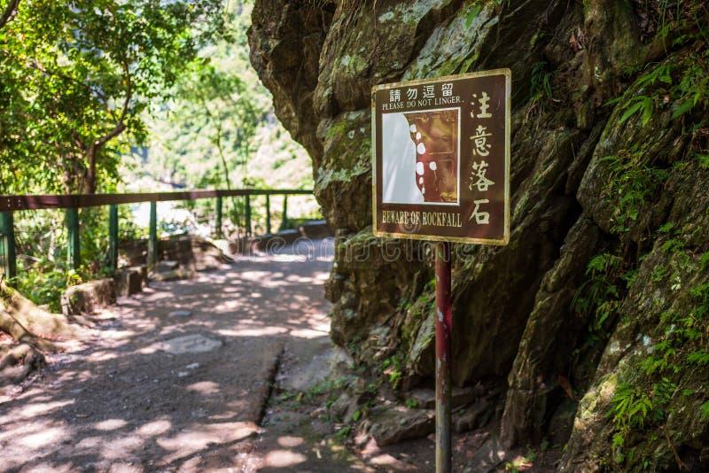 След Shakadang на национальном парке ущелья Taroko в Тайване стоковые фото