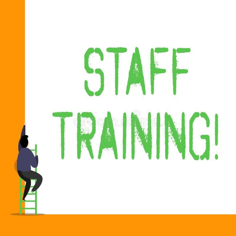 Слово писать подготовку персонала текста Концепция дела для программы которая конструирована для увеличения технических навыков иллюстрация штока