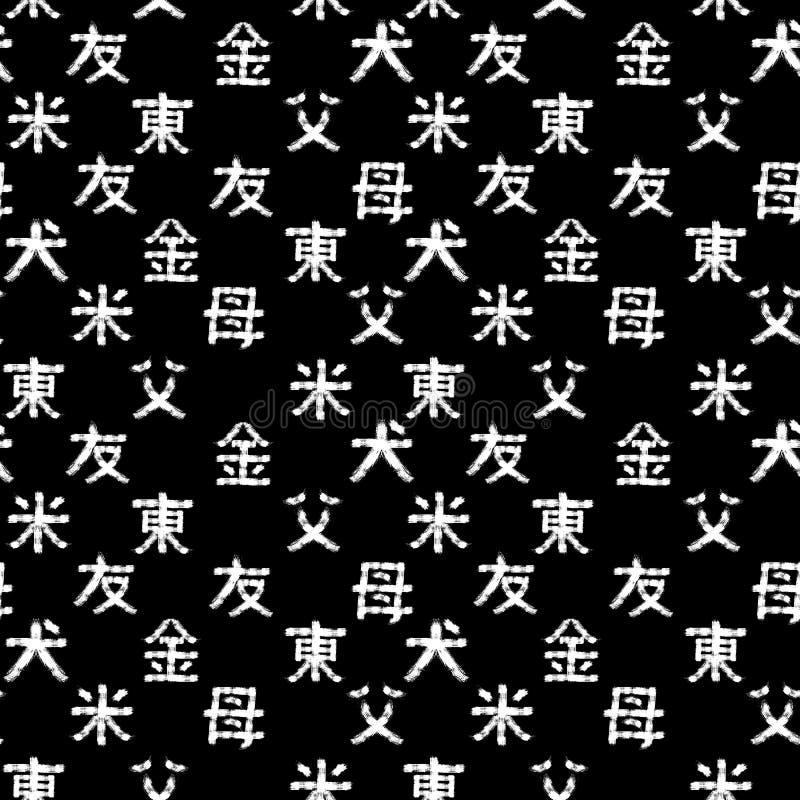 Слово Японии картины иероглифа безшовное Ходы картины щетки Белый цвет stripes знак иллюстрация Иероглифы дальше иллюстрация вектора