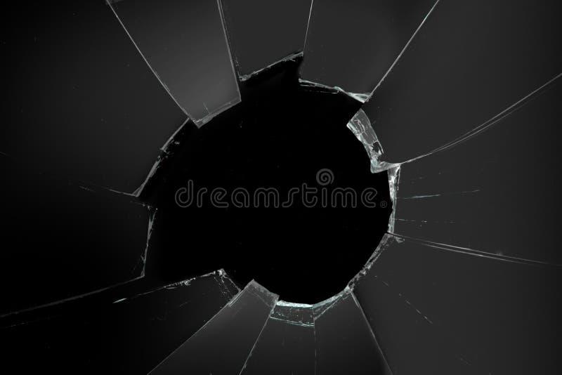 Сломленная предпосылка зеркала стоковые изображения rf