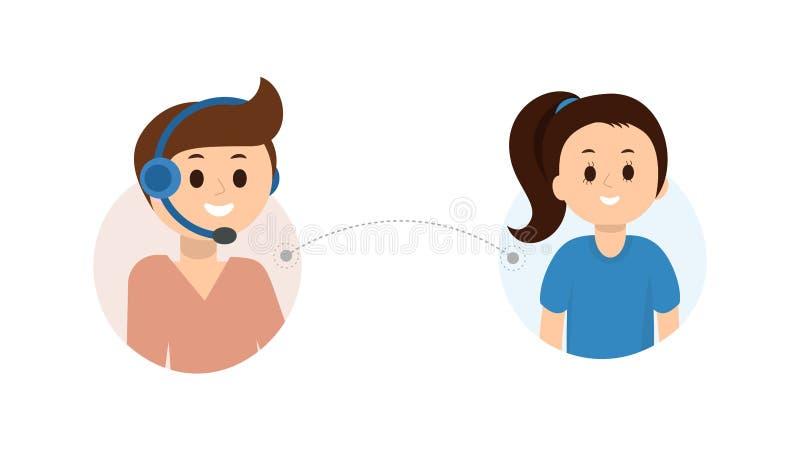 Служба технической поддержки клиента онлайн иллюстрация штока