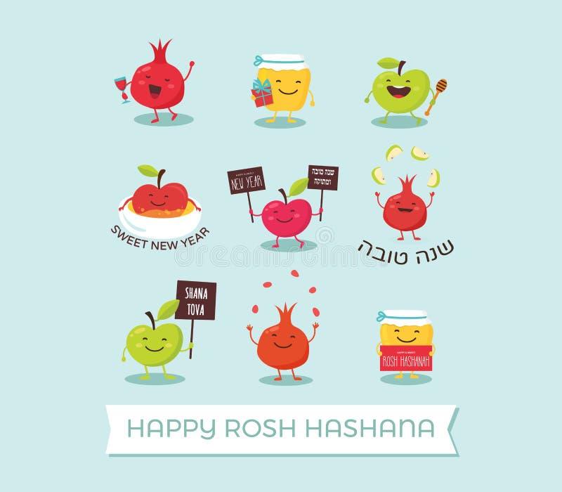 Смешные значки персонажей из мультфильма для Rosh Hashanah, еврейского праздника опарник, яблоки и гранатовые деревья меда вектор иллюстрация вектора