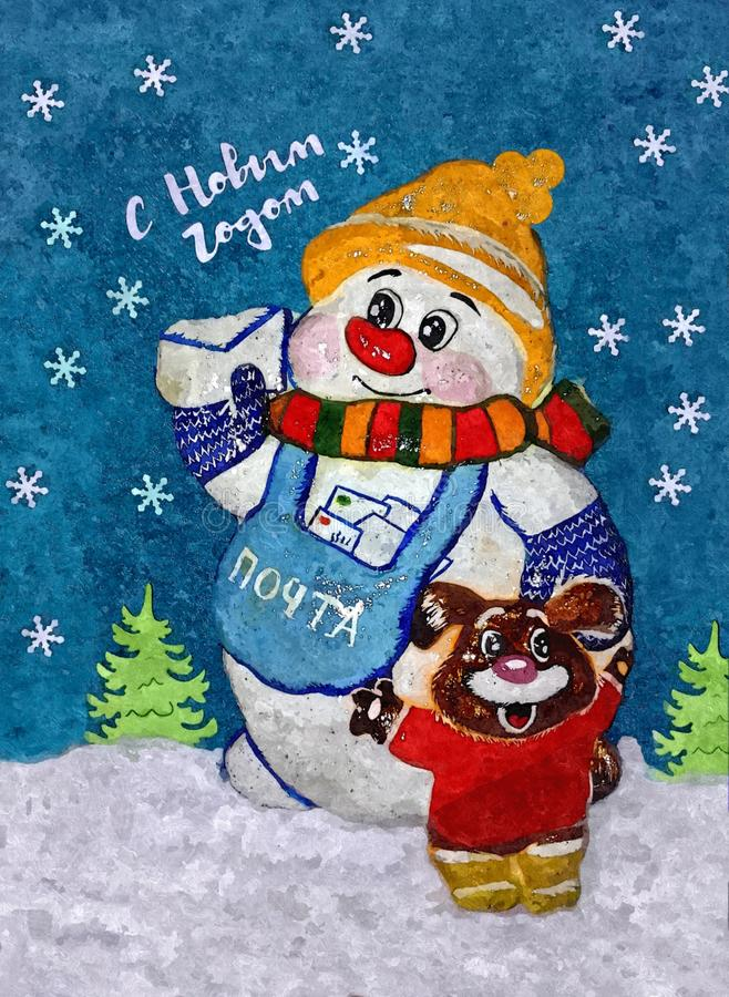 Снеговик-почтальон ` S детей рисуя веселый снеговик и надпись в ` Нового Года русского ` счастливом Гуашь на бумаге Наивнонатурал иллюстрация штока