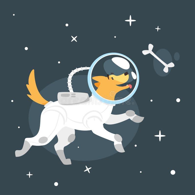 Собака в космическом костюме иллюстрация вектора