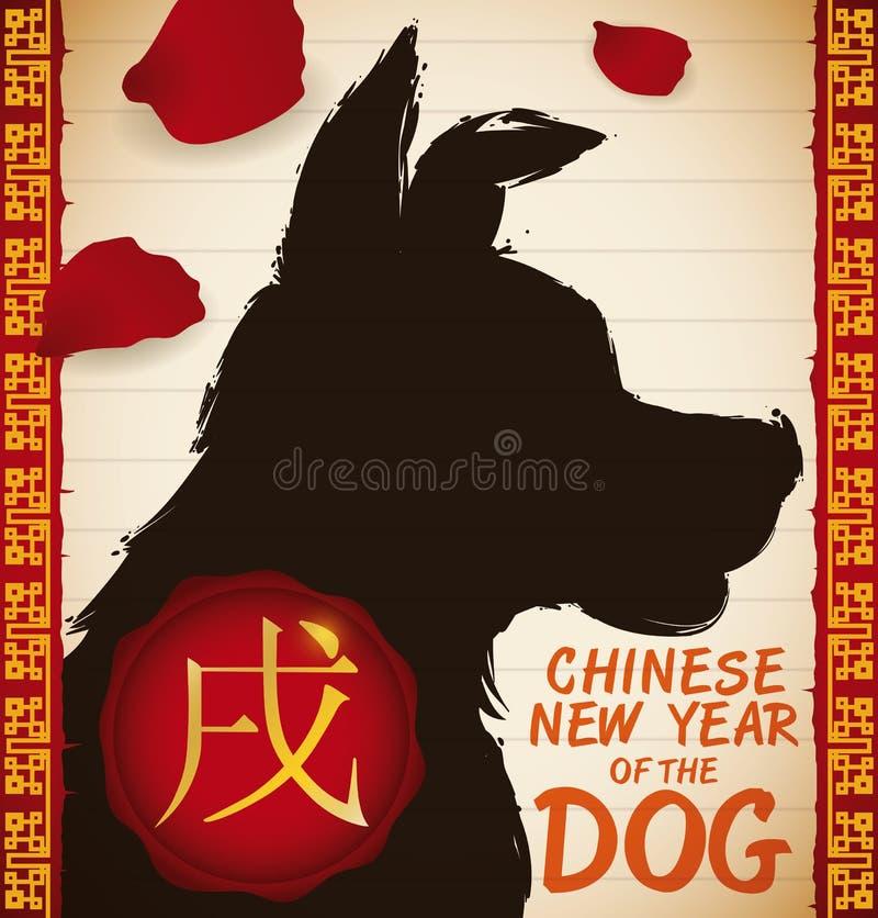 Собака в Brushstroke, лепестках розы и штемпеле на Новый Год, иллюстрация вектора бесплатная иллюстрация