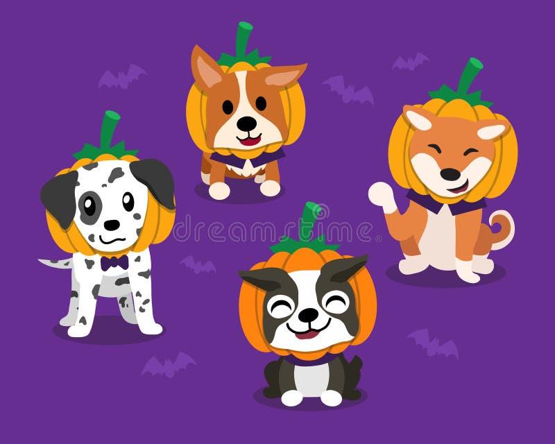 Собаки хеллоуина шаржа вектора счастливые милые иллюстрация штока