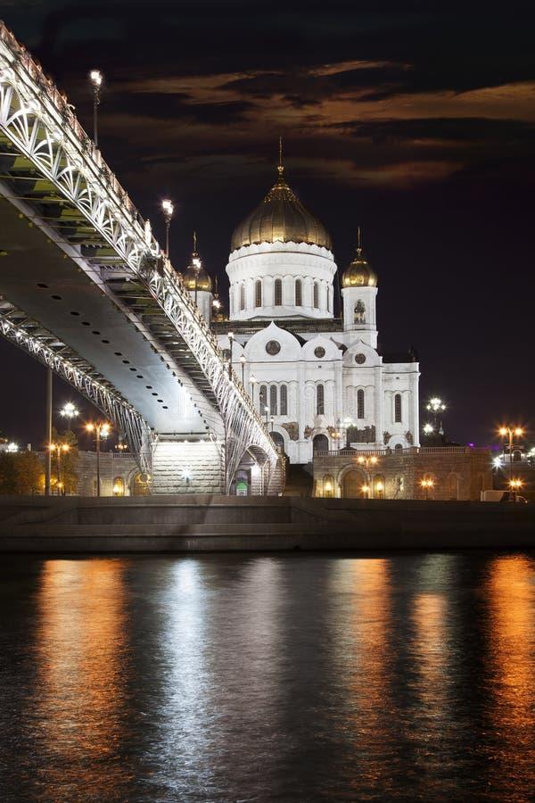 Собор Москвы спасителя Христоса стоковое изображение