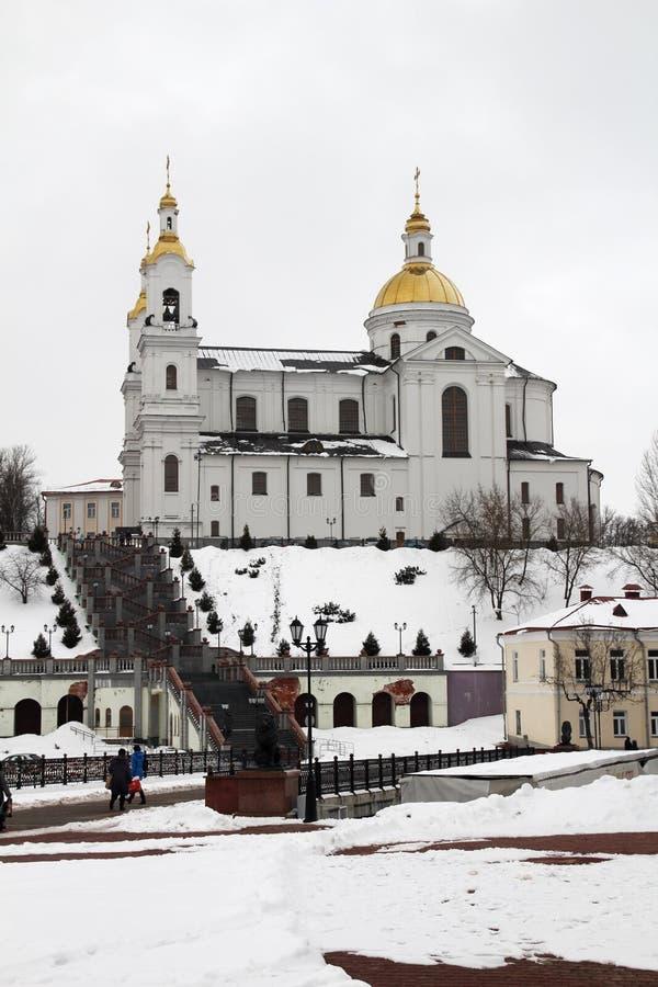 Собор предположения Витебска, Беларусь стоковое изображение
