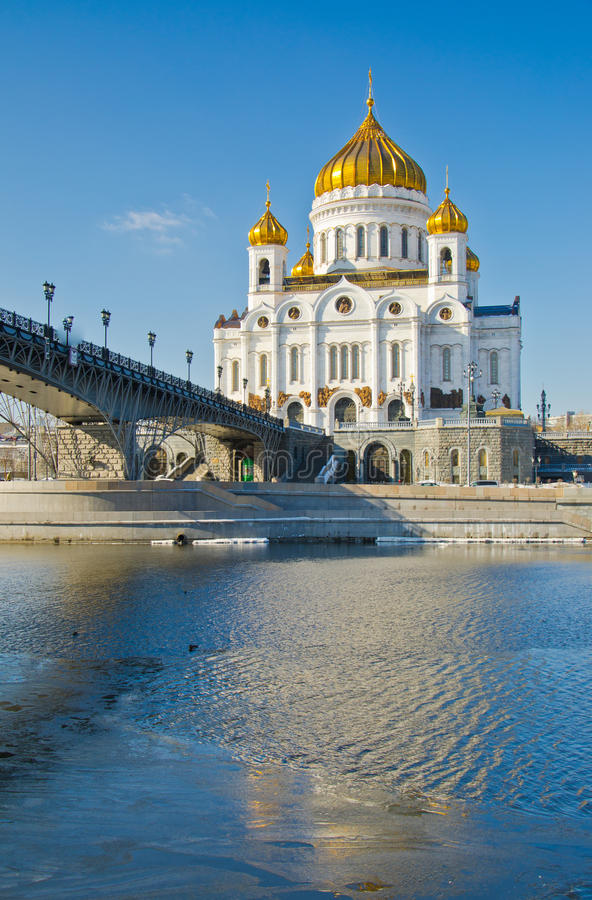 Собор Христос спаситель, Москва стоковые изображения