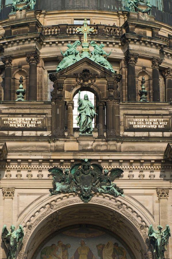 собор berlin стоковая фотография rf