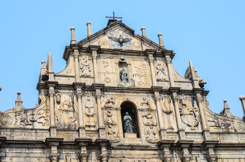 собор macau Паыль губит святой s стоковые фотографии rf
