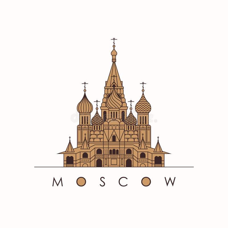 Собор ` s базилика Святого в Москве стоковая фотография rf