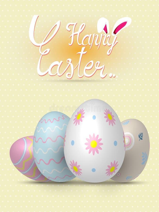 Собрание реалистических пасхальных яя 3D с различной текстурой, картиной на ретро пастельной предпосылке иллюстрация вектора