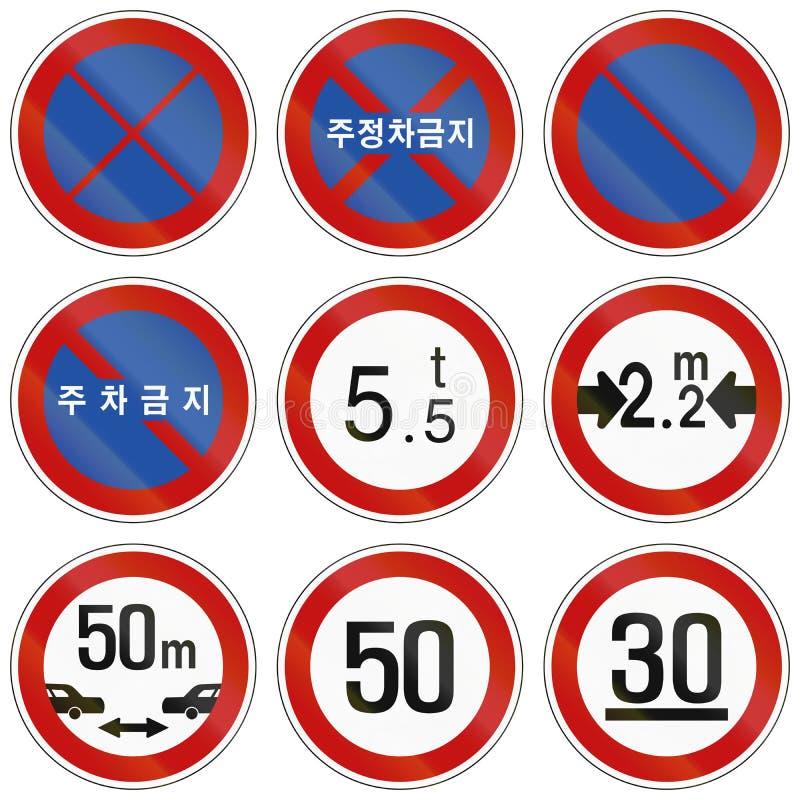 Собрание южнокорейских регулирующих дорожных знаков иллюстрация вектора
