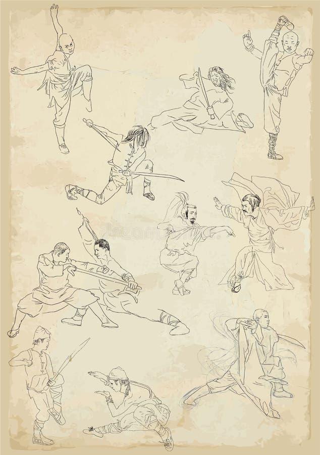Собрание fu Kung бесплатная иллюстрация