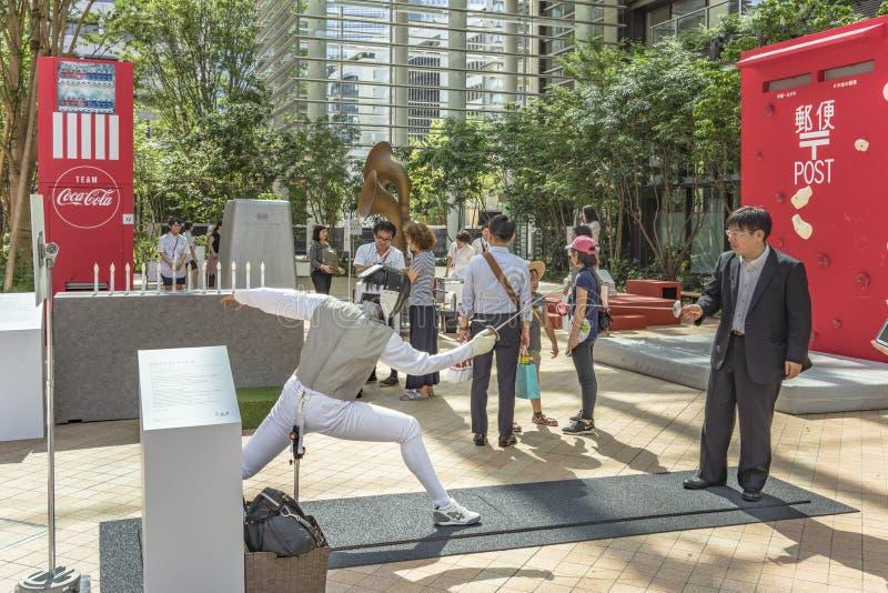"""Событие """"Токио 2020 изменения """"организованное на теме будущих Олимпийских Игр в Токио в 2020 стоковое фото rf"""