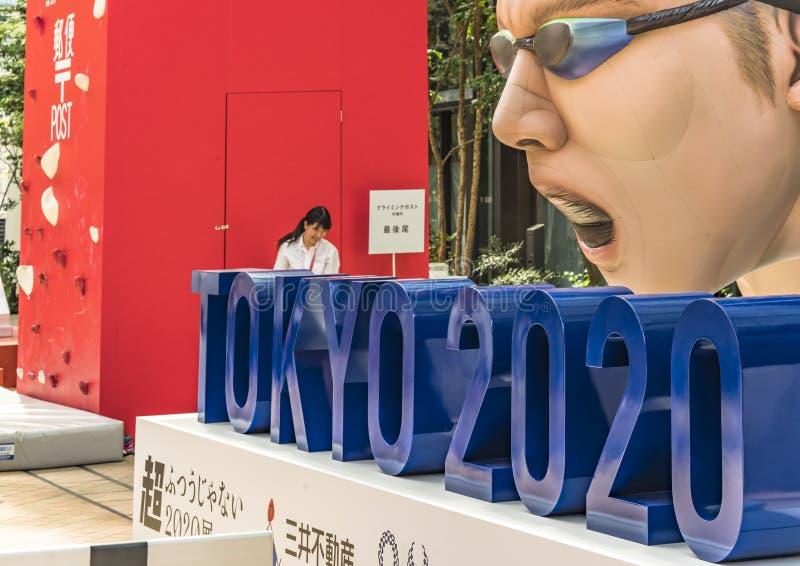 """Событие """"Токио 2020 изменения """"организованное на теме будущих Олимпийских Игр в Токио в 2020 стоковые изображения"""