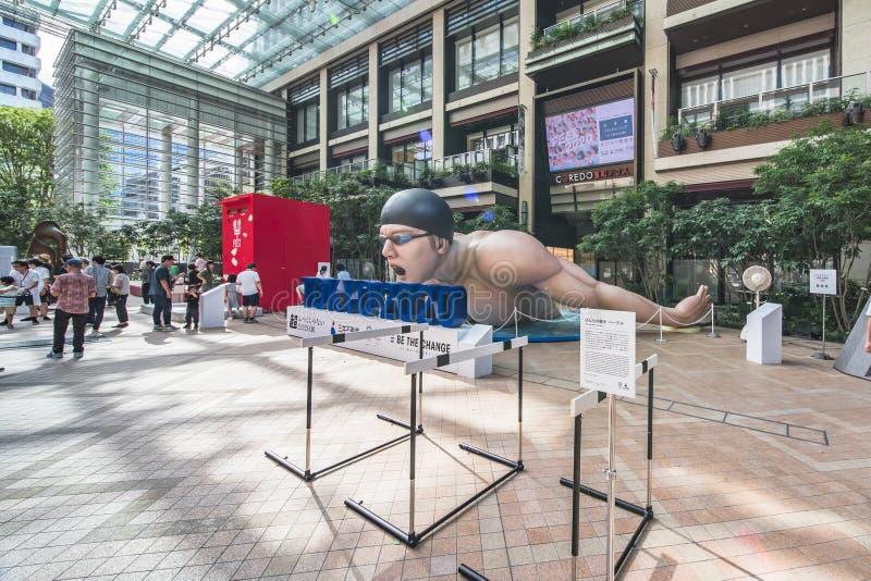 """Событие """"Токио 2020 изменения """"организованное на теме будущих Олимпийских Игр в Токио в 2020 стоковая фотография"""